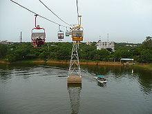 Queensland Theme Park