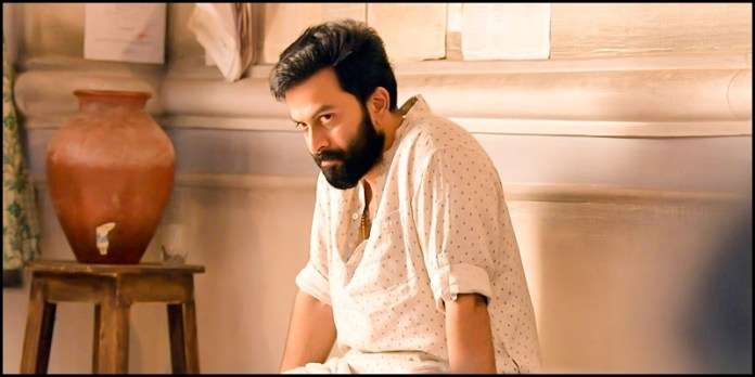 Ayyappanum Koshiyum review. Ayyappanum Koshiyum Malayalam movie review,  story, rating - IndiaGlitz.com