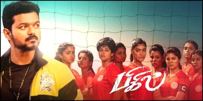 Bigil assessment. Bigil Tamil film assessment, story, score - Indi
