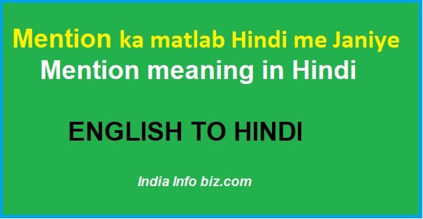 English word mention meaning in Hindi