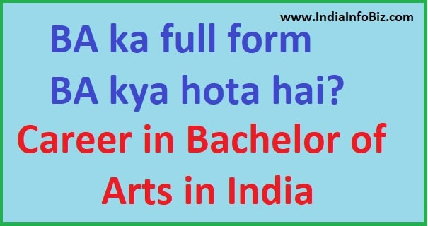 BA Full Form Hindi