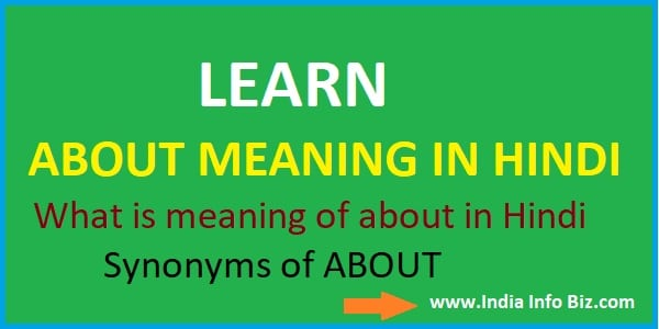 About meaning in hindi - what about you means