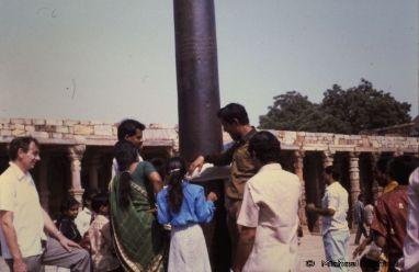 Iron Pillar, Qutub Minar, New Delhi