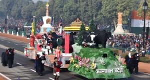 Republic day Parade 2017 Arunachal Pradesh