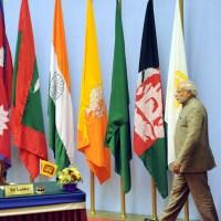 Nepal SAARC Meeting on Feb 1 to Decide on Next Summit Schedule