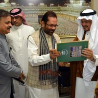 Haj Committee Formed to Review India's HAJ Policy