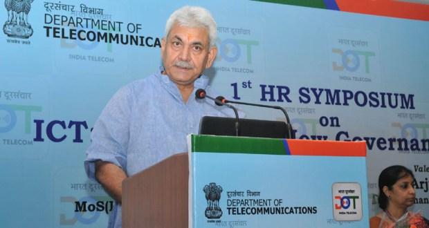 inddia new telecom policy highlights