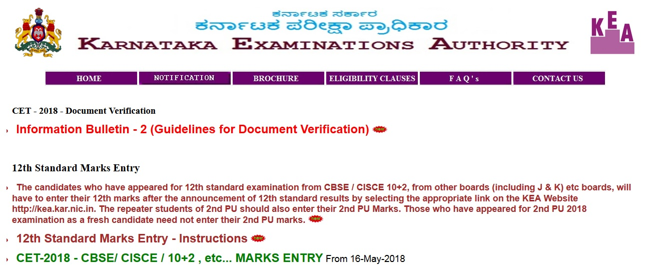 KCET 2018 Document Verification Postponed, New Dates to be Announced Shortly