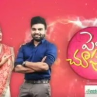 'Pelli Choopulu' Telugu TV show kicks off; Pradeep Manchiraju selects Dubai girl