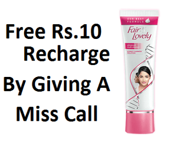 ( Freebie )Fair and Lovely offer – Get Rs 10 Free Recharge on Simple Question