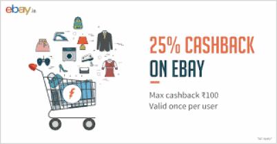 Ebay FreeCharge Offer