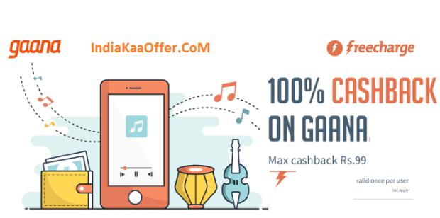FreeCharge Ganna App Offer
