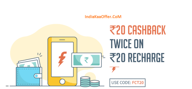 FreeCharge Loot - Get Rs 20 CashBack On Recharge Of Rs 20 (All Users).