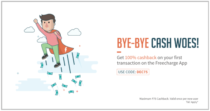 (DEC75)Get 100% CashBack On Recharge Of Rs 75 Or More - FreeCharge (New Users)