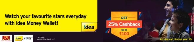 Idea Money