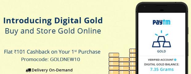 Digital Gold Loot : Get Rs 46 Free Paytm Cash