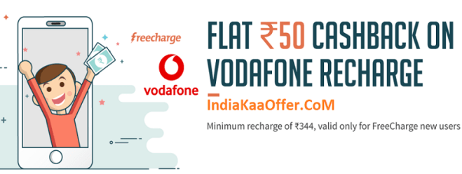 Freecharge Vodafone Recharge Offer - Get Flat ₹50 Cashback on Vodafone Recharge