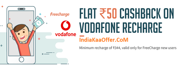Freecharge Vodafone Recharge Offer - Get Flat ₹50 Cashback on Vodafone Recharge