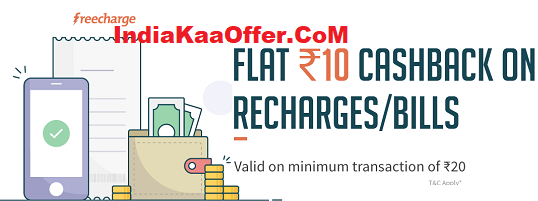 Freecharge FC10 Offer - Get Rs 10 Cashback on Recharge & Bill Payment of Rs 20