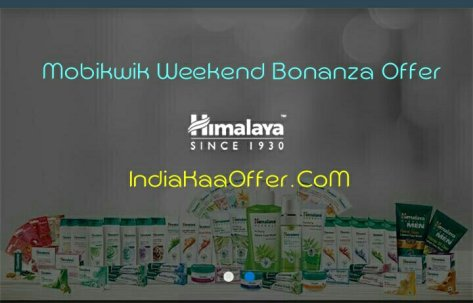 MobiKwik Weekend Bonanza Offer - Get Flat 100% Supercash on Payment At HealthCare Centres