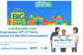 (Last Day-BUY NOW) FlipKart Big Shopping Days Sale From 18th – 21th December, 2016