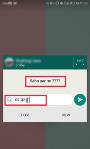 whatsapp par bina online dikhe baat kare