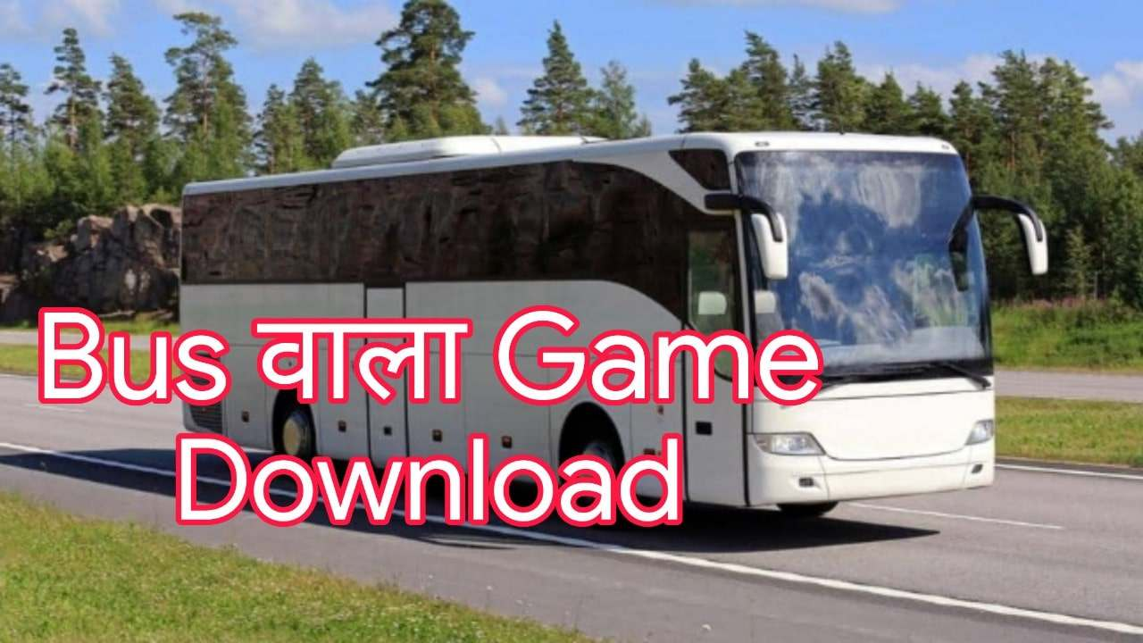 Top 10 Best Bus वाला Game Download करे।