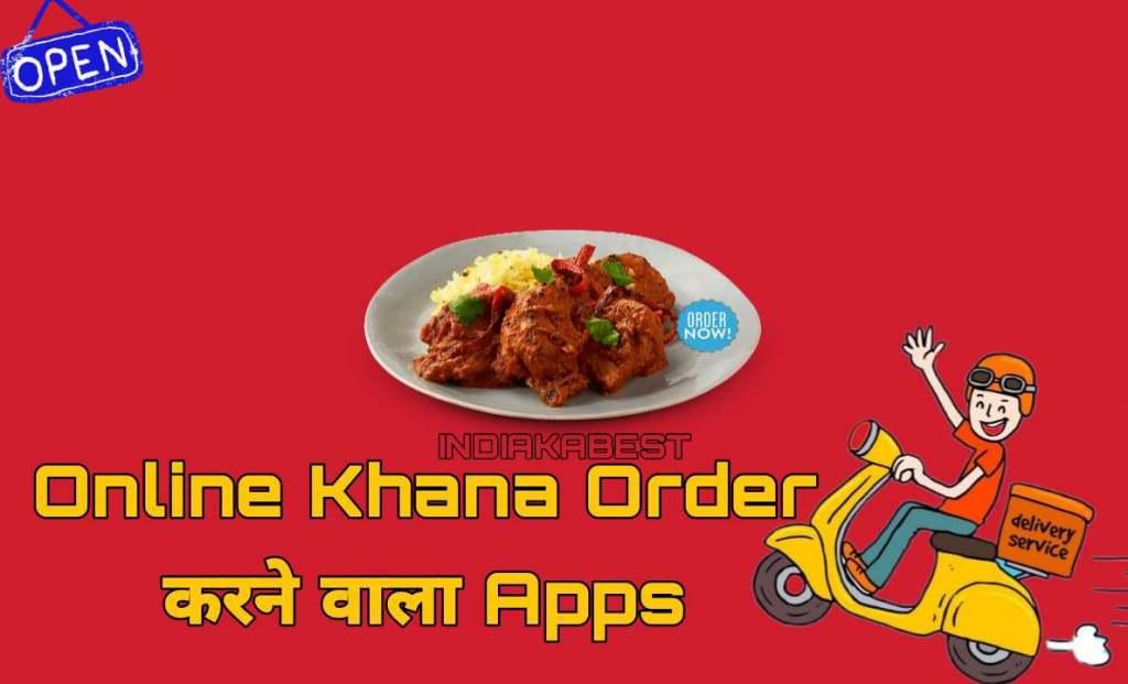 Online khana order