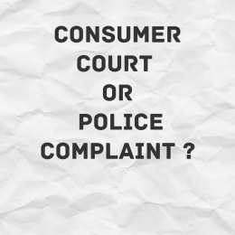 Immigration Police Complaint