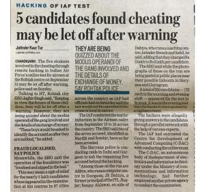 Cheating in Exam Punishment