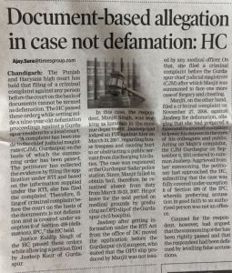 Defamation Case