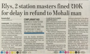 Consumer Complaint against Railway