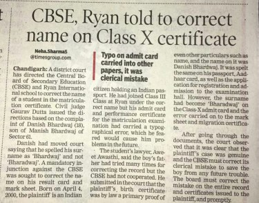 CBSE Name Change from Court