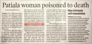 Dowry Death Case