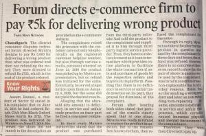 Fine for Delivering Wrong Product