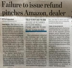 Consumer Complaint against Amazon