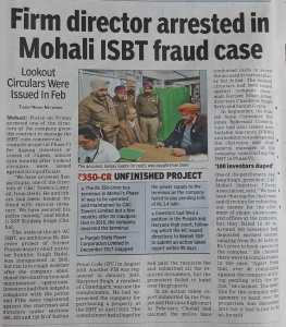 Mohali ISBT Criminal Fraud