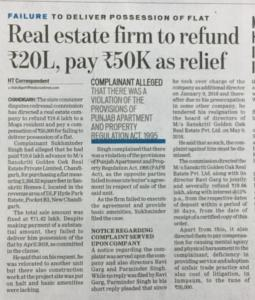 Consumer Court Orders Refund in Sanskriti Homes-I Project