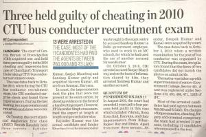 Offences of Cheating in Exam Chandigarh Panchkula Mohali