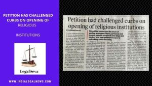 HIGH COURT CHANDGARH PETITION AGAINST RELIGIOUS INSTITUTIONS