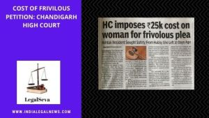 High Court Chandigarh Penalty for False Case