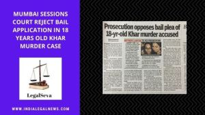 Bail Application Rejected by Court Murder Case India