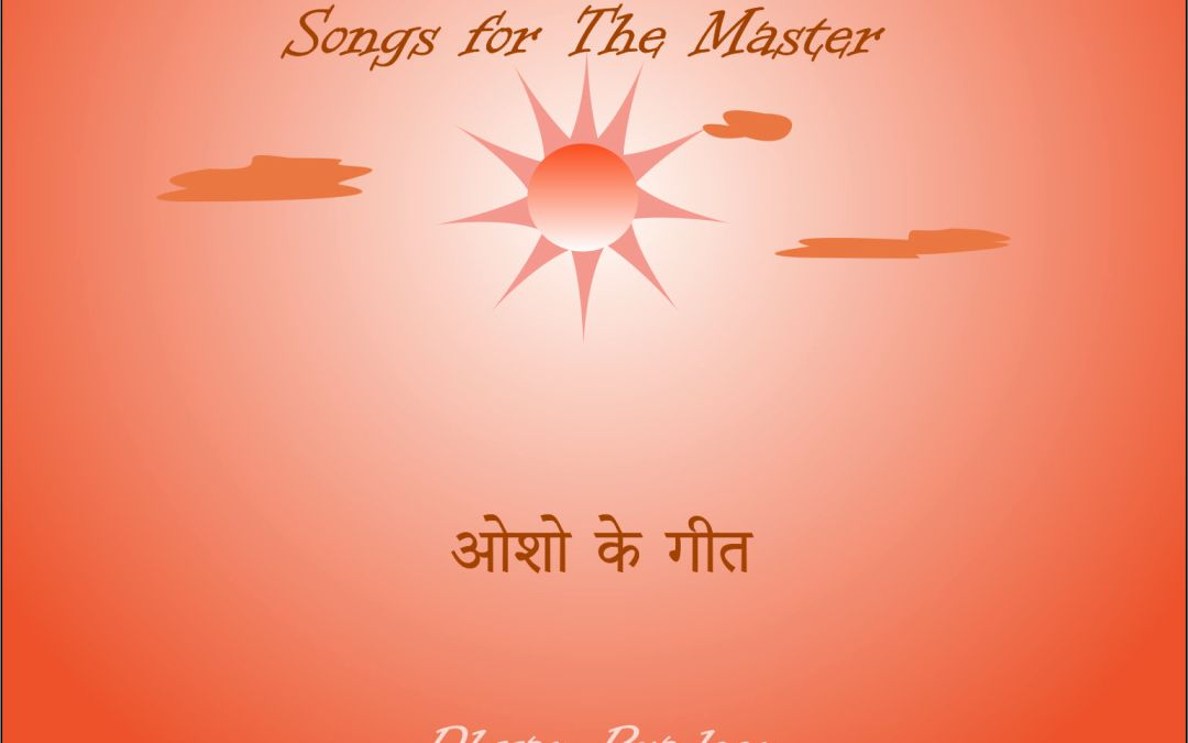 """A New Song for Osho from the CD """"Songs for the Master: Osho ke Geet"""