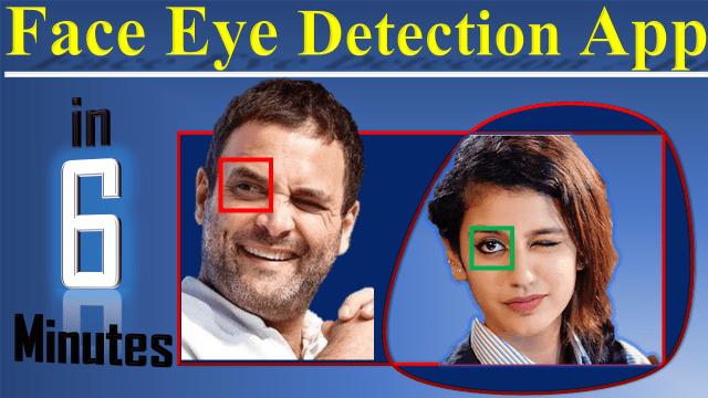 face eye detection app