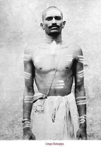 Lingayat Linga Banajiga with Shiva Lingam Casket