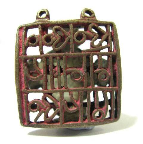 Indian Cast Brass Secterian Body Stamp, 18th-19th Century, Script Related To Deity, Vishnu or Shiva, Bengal, India, 18.5 Grams