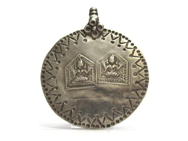Antique Indian Amulet, Duo Lord Shiva Amulet