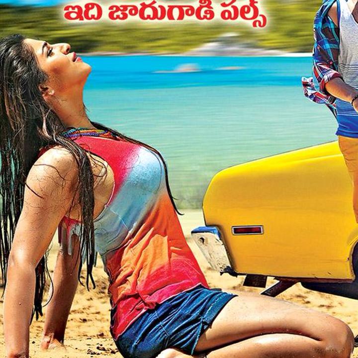 Sonarika bhadoria telugu film actress CTS4 9 hot movie photo