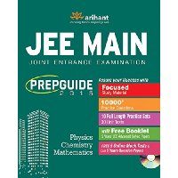 PrepGuide for JEE Main 2015
