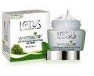 Lotus Herbals Whiteglow Skin Whitening And Brightening Gel Cream  60g